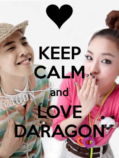 keep-calm-and-love-daragon
