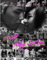 Daragon i will always love u