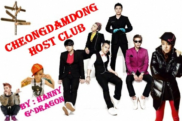 cheongdamdong host club